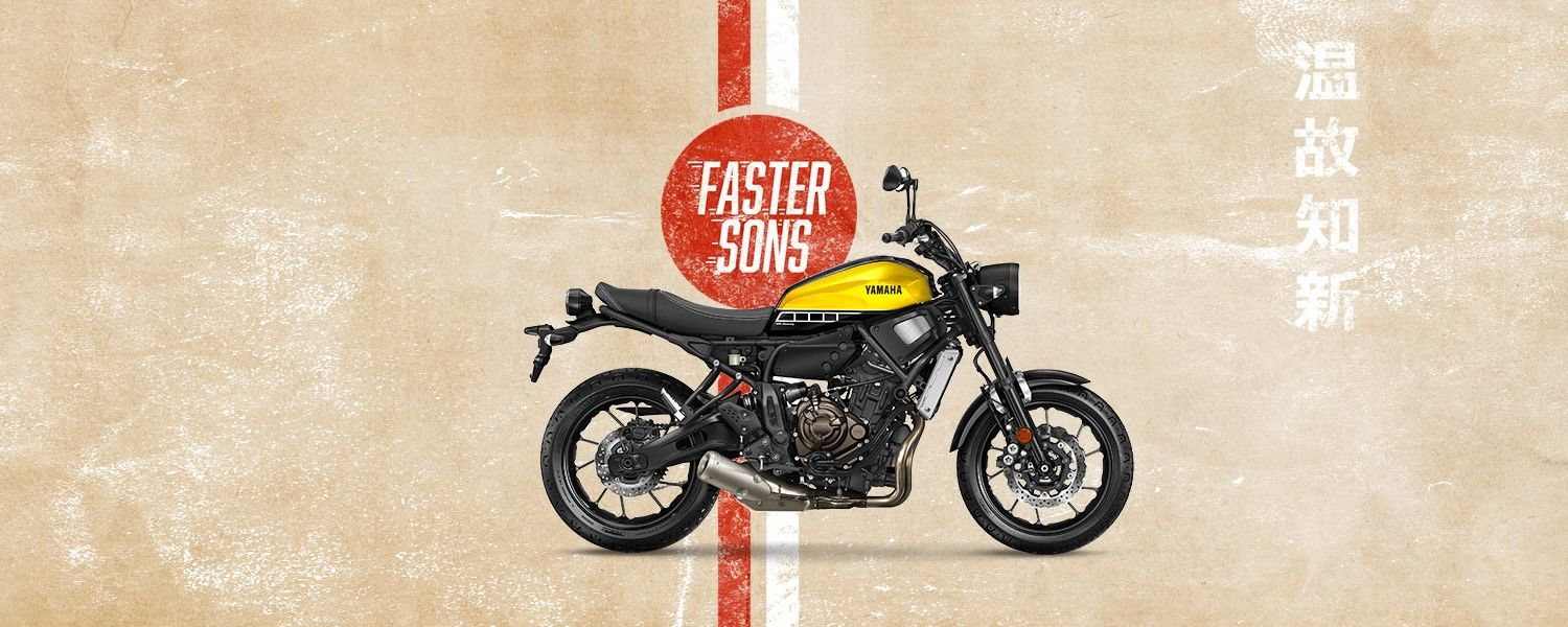 XSR700home